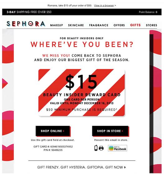 Sephora customer winback email
